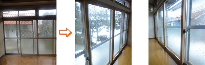 倉吉市・サッシ(窓)の入替えリフォーム